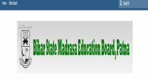 Bihar Madrasa Result 2020 - BSMEB Patna Fauquania Wastania Maulvi Result 2020 Date 1