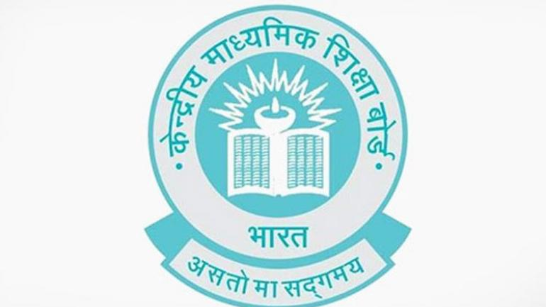 CBSE 10th Time Table 2020 {OUT} CBSE Board 10 Class Date