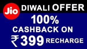 JIO DIWALI Dhan Dhana Dhan अब है FREE! 12-18 October OFFER | 100% CASHBACK on ₹399 RECHARGE!