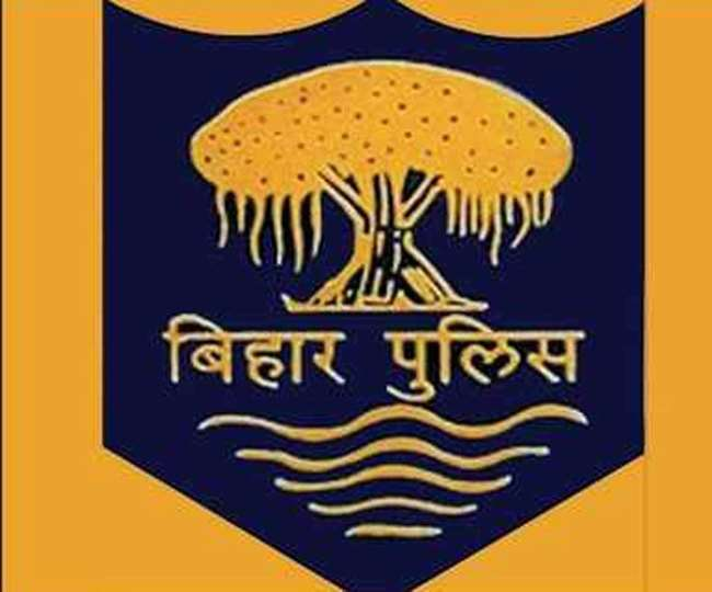 Bihar Police 11880 Constable Result 2020 - CSBC Bihar Police Constable Merit List 2020 at Csbc.bih.nic.in 1