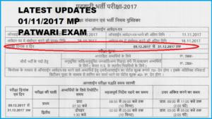 MPPEB Patwari Exam Admit Card 2018-MP Patwari Call Letter 2018-Patwari Hall ticket 1