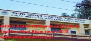 AHSEC HS Result Date 2020 - Assam Board 12 Class Final Result@ahsec.nic.in 1