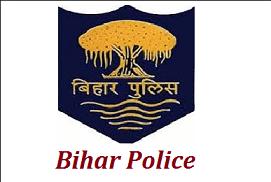 Bihar Police Constable Score Card/Cut Off Marks 2021 Written Exam Merit List 1