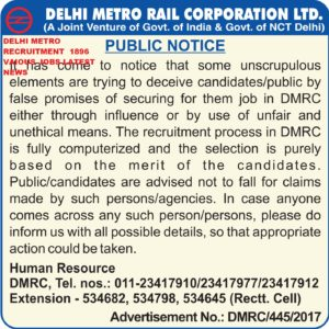 Delhi Metro Recruitment 2018 - DMRC latest J.E, Manager, Non Exe 1896 Vacancies 1