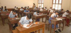 KSEEB SSLC Result 2020 Date- Karnataka 10th/SSLC/Matric Result | Karresults.nic.in 2020 1