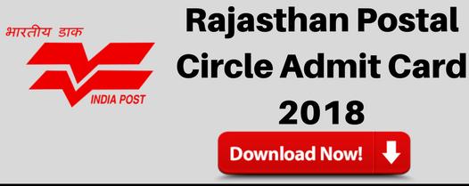 Rajasthan Postman Admit Card 2018 – Mail Guard & Postman Exam Date www.doprajrecruitment.in 1