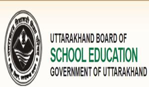 UTET Result 2019 -  Download Uttarakhand TET Result Cutoff marks/Merit List 2