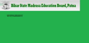 BSMEB Maulvi & Fauquania Schedule 2020, बिहार मदरशा टाइम टेबल 2020 1