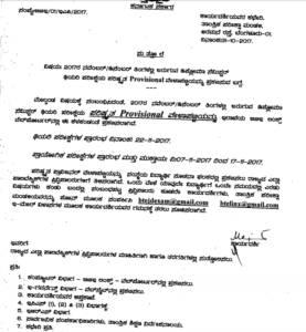 DTE Karnataka  2/4/6 Sem. Date Sheet April 2021,  BTELINX Polytechnic Diploma March Exam Date 2021 3