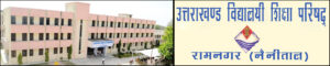 UK Board Class 10/X Result 2021, Uttarakhand Board High School Result 2021, Uaresults.nic.in 1
