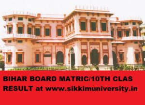 Bihar 10th Results 2020 - BSEB Matric Result Date 2020 - Bihar 10th (Matric) Results 2020 with Marks 1