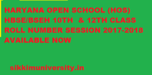 BSEH HOS 10/12 Roll No /Admit card 2019 Download Available Now at