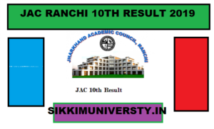 Jharkhand Board 10th Result 2020 Date - JAC Class 10th Result 2020 @Jac.nic.in 1