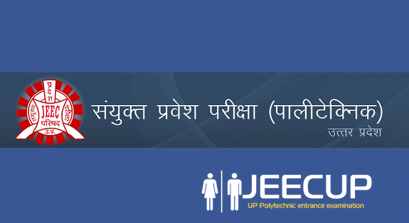 JEECUP Admit Card 2019 Download UP Polytechnic Entrance Exam Date 1