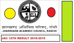 JAC 12th Results 2021 Jac.jharkhand.gov.in - Jharkhand Inter Topper List 2021 Arts, Commerce, Science 1