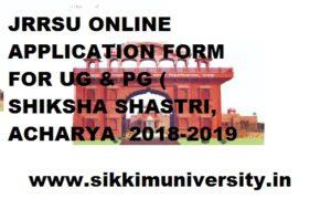 JRRSU Online Form 2021 Acharya & Shiksha Shastri - जेआरआरएसयूजयपुर आचार्य और शिक्षा शास्त्री केऑनलाइन परीक्षा फॉर्म2021 2