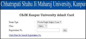 Kanpur University Admit Card 2020-21 - CSJMU Part I, II, III Year BA BCOM BSC Admit Card download 2