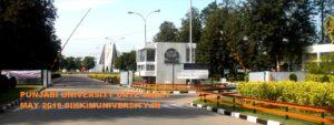 Punjabi University 2nd, 4th, 6th Sem  Date sheet 2020 - PU Patiala April/May EVEN Sem. Time Table 2020 1