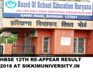 HBSE 12th Supply/Re-App. Results 2020 - Haryana Board Sr Sec. Compartment Result 2020 1