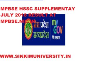 MP Board 12th SUPPLEMENTARY Results July 2019 - MPBSE 12