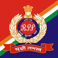 RPF Bharti for 9500 Constable Online Apply 2018 Railway Police Recruitment 2018 2