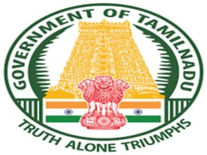 TN HSC SUPPLEMENTARY Results July 2019 - Tamil Nadu 12th Compartment Results June 2019 1