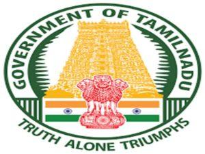 TN SSLC Supple Results Aug  2019 - Tamil Nadu 10th Public