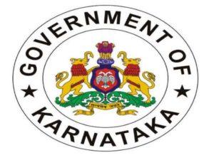 KARNATAKA SSLC SUPPLEMENTARY JUNE RESULT 2020 - Karresults.nic.in 1