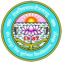 VBSPU Time Table 2020 for Part I, II, IIIrd year - Purvanchal University Exam Date sheet 2020 UG/PG Exam 1