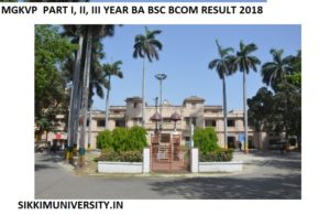 MGKVP Result 2020 Part I, II, III Year BCOM BA BSC Exam @mgkvp.ac.in 1