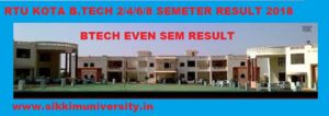 RTU B.Tech 1/2/3/4/5/6/8 Sem Result 2021, Download RTU B.Tech Sem Result 2021 1