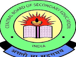 www.cbseresults.nic.in - CBSE Class 12th/10th  Result 2020 Name Wise 1