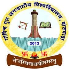 GGTU Banswara  BSC, B.COM Ist Year Result 2020 @ggtu.ac.in 1