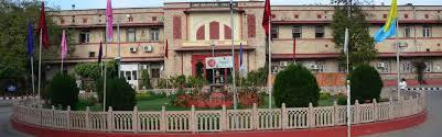 Maharani College Jaipur 1st, 2nd, 3rd BA BSC BCOM Merit List/Cut Off List 2020 1