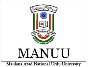 MANUU Entrance Test Hall Ticket and Interview Date 2020 at www.manuu.ac.in 1