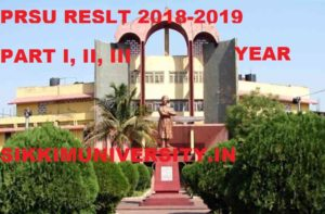 PRSU Results 2019-20 यहाँ देखे Part 1/2/3 Year BSC BA BCOM MA Exam@prsu.ac.in 1