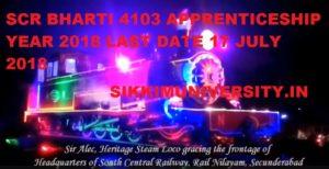 SCR Apprentice 4103 Vacancies South Central Railway Apprentice Bharti 2018 1