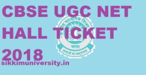 CBSE UGC NET Hall Ticket July 2018, UGC NET CBSE July Admit Card 2018, NET Exam Date 1