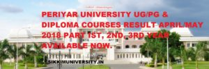 Periyar University Ist, 2nd, 3rd  Year Result 2020  for PG/UG/Diploma Courses Exam 1