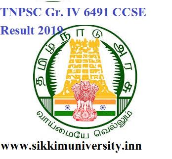TNPSC Gr. IV Results/Scorecard 2019- Tamil Nadu Gr 4 Result/Merit List Very Soon at tnpsc.gov.in 1