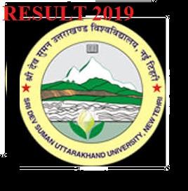 SDSUV Uttarakhand Part Ist, 2nd, 3rd Year Result 2020 BA, BSC, BCOM MA, MSC Exam 1