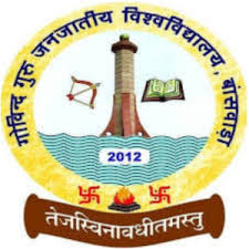 GGTU BA Final Year Result 2020, GGTU Part I, II, III Year BCOM BA BSC Result July 2020 1
