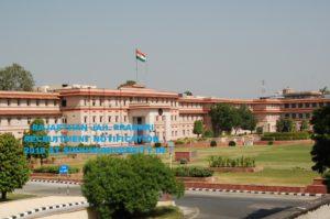Rajasthan 670 Jail Prahari Recruitment Notification Job 2018 Online Apply 1