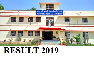 Matsya University B.Com Final /3rd year Result 2020 Roll No. Wise and Name Wise 1