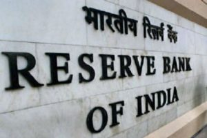 RBI Online Recruitment 2018 for 166 Officer Grade B Vacancies Application form Available 1