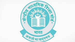 CBSE 10th (Maths/Science) Model Question Paper English-Hindi Medium Year 2020 1