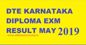 DTE Karnataka Diploma Result 2020 (OUT) 1st, 3rd, 5th Sem Oct/Nov Exam Results 1