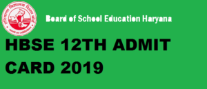 Haryana Board 12th Admit Card 2020, HBSE 12th Class Roll Number 2020 1