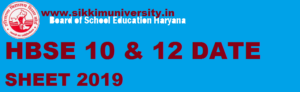 HBSE 10th & 12th Date Sheet 2021, Haryana Board Matric & 12th Time Table 2021 1