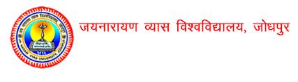 JNVU B.Sc Ist, 2nd, 3rd year Result 2020, Jodhpur University BSC Part I, II, IIIrd year result 2020 1